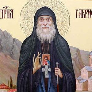 Исповеднический подвиг преподобного старца Гавриила (Ургебадзе).
