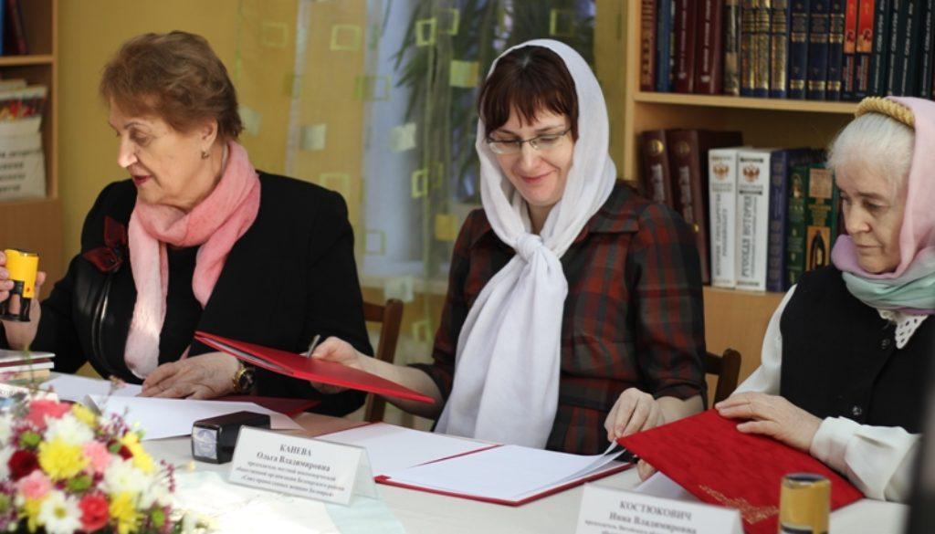 Подписание соглашения о сотрудничестве между тремя организациями – «Союзом православных женщин Белоярья» (г. Белоярский), Международной общественной организацией «Союз православных женщин», и Витебским областным объединением православных женщин.