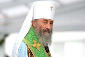Предстоятель Украинской Православной Церкви благословил паству на особый молитвенный подвиг ради мира на Украине.