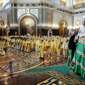 1 февраля – День интронизации Патриарха Московского и всея Руси Кирилла.