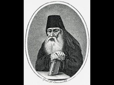 Учитель московских царей. В ряду знаменитых белорусов Симеон Полоцкий навечно занял особое место.