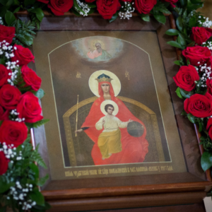 Праздник явления иконы Божией Матери «Державная» (1917)