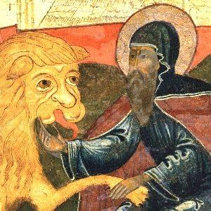 17 марта-день памяти преподобного Герасима, иже на Иордане