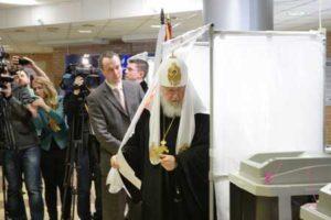 Святейший Патриарх Кирилл принял участие в выборах Президента России (+ВИДЕО)