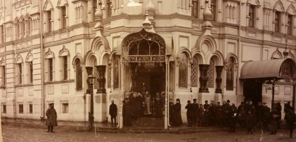 30 марта на Московском подворье Валаамского монастыря состоится открытие Музея истории