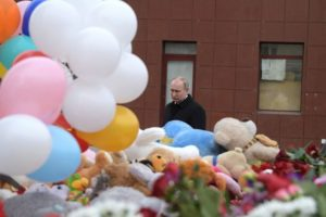 28 марта объявлено в России днём траура