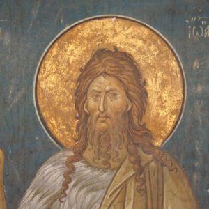 Слово об Иоанне Предтече