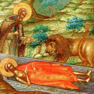 Слово в день памяти преподобной Марии Египетской
