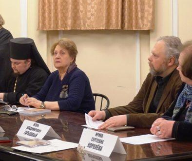 16 марта состоялся круглый стол «Подвиг новомучениц Церкви Русской, в земле Московской просиявших, и увековечивание их памяти(к столетию Союза Православных женщин»