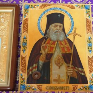 18 марта-обретение мощей свт.Луки исповедника, архиепископа Симферопольского