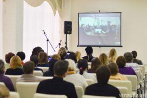 Просветительский лекторий «Неизвестная Псалтирь» прошел в Витебской областной библиотеке