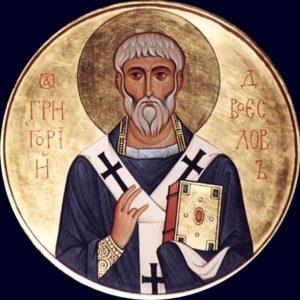 Память святителя Григория Двоеслова, Папы Римского