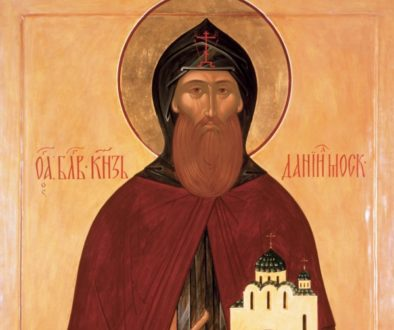 17 марта в день памяти св. блгв.князя Даниила Московского Патриарх Кирилл возглавит Литургию в Даниловом монастыре