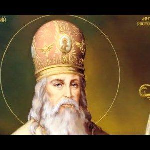 Память священномученика Арсения (Мацеевича), митрополита Ростовского