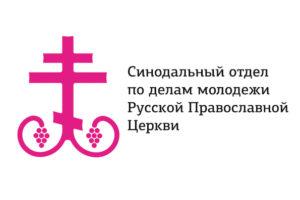 Состоялся первый в 2018 году образовательный вебинар Синодального отдела по делам молодежи