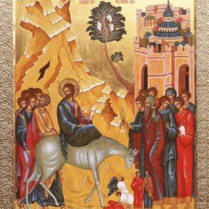 1 апреля. Вход Господень во Иерусалим