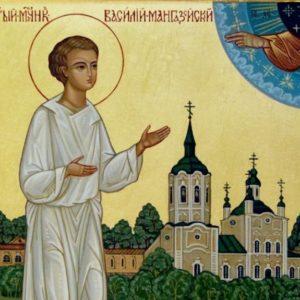 Память святого мученика Василия Мангазейского
