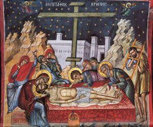 Победа Христа над смертью и адом