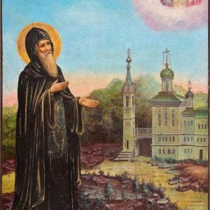 Память преподобного Евфросиина Синозерского, Новгородского