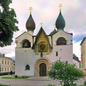 16 апреля в Марфо-Мариинской обители откроется лекторий по истории Русской Православной Церкви в XX веке