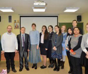 В Москве прошла «Неделя русской словесности и методики ее преподавания в школе»