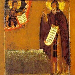 24 апреля—день памяти преподобного Иакова Железноборовского, ученика преподобного Сергия Радонежского