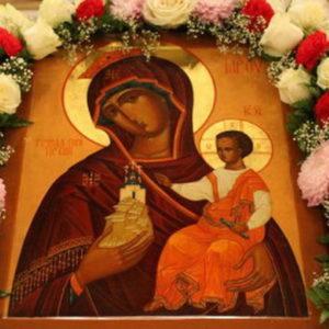 Празднование иконе Божией Матери «Тучная Гора»