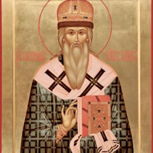 24 апреля—память святителя Варсонофия, епископа Тверского