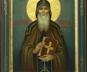 Память преподобного Никона, игумена Киево-Печерского