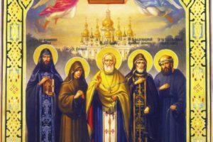 30 апреля—день памяти преподобного Паисия Киевского, Христа ради юродивого