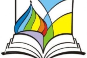 17 мая в Кемерове пройдет выставка-форум Издательского Совета «Радость Слова»