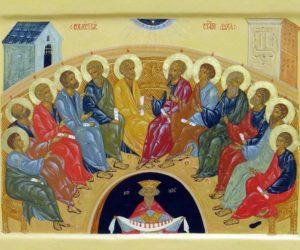 Участие Святого Духа в деле искупления. Поучение в день Святаго Духа