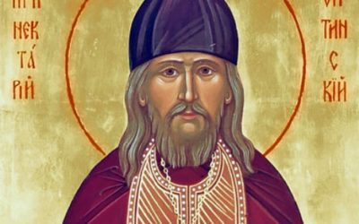 «ДЕРЖИТЕСЬ ТВЕРДО ПРАВОСЛАВИЯ» ко дню памяти преподобного Нектария Оптинского