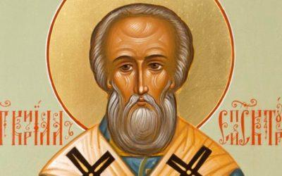 11 мая—память святителя Кирилла, епископа Туровского