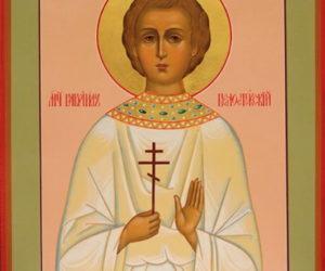 3 мая—память мученика младенца Гавриила Белостокского