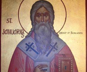 4 мая—день памяти священномученика Ианнуария, епископа Беневентского, и иже с ним