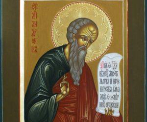 Память святого апостола от 70-ти Андроника и его помощницы в апостольских трудах святой Юнии
