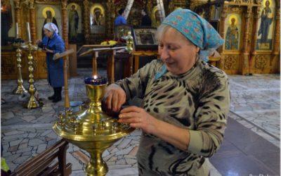 Храм св.Ирины приглашает воцерковленную женщину для уборки храма. Тел.: 7 499 261 75 40, 8 964 766 75 75
