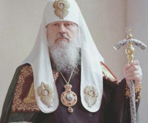 Ко дню памяти Святейшего Патриарха Пимена (Извекова, † 1990)