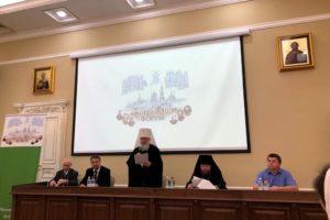 Участие в Оптинском форуме