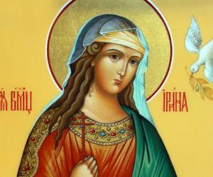 18 мая. Святая великомученица Ирина