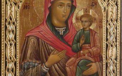 8 мая—празднование иконе Божией Матери «Цареградская»