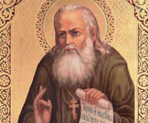 4 мая—память праведного Алексия Бортсурманского, пресвитера