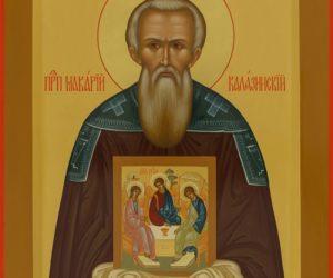 Обретение мощей преподобного Макария, игумена Калязинского, чудотворца (1521)