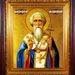 18 июня—день памяти блаженного Константина, митрополита Киевского и всея России, чудотворца