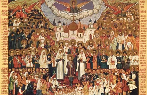 Память всех Святых Земли Российской