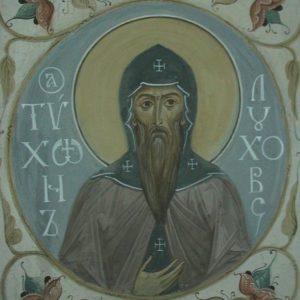 Память преподобного Тихона Луховского, Костромского чудотворца