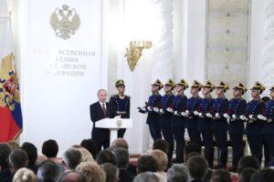 Святейший Патриарх Кирилл присутствовал на церемонии вручения Государственных премий в Кремле