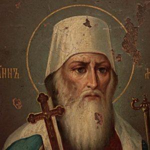 День памяти святителя Иоанна (Максимовича), митрополита Тобольского
