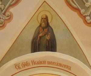 Память преподобного Исаакия-Молчальника, ученика преподобного Сергия Радонежского